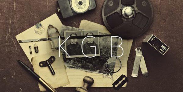 Antichambre - KGB