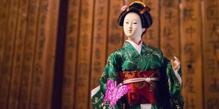 Antichambre - Shogun