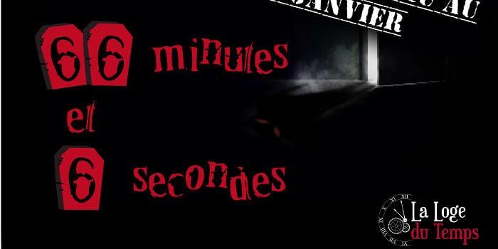La Loge du Temps - 66 minutes et 6 secondes
