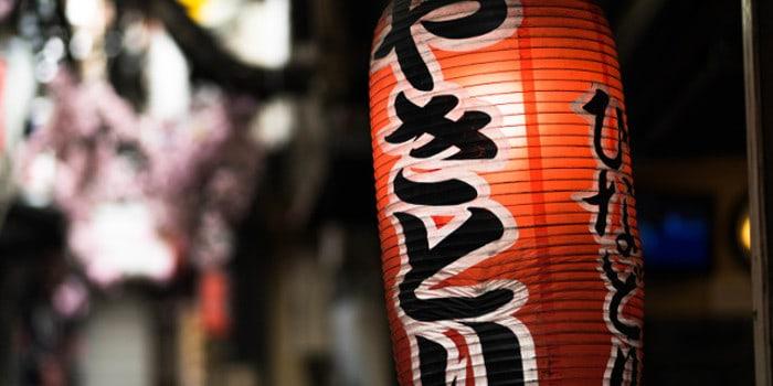 Closed - tokyo