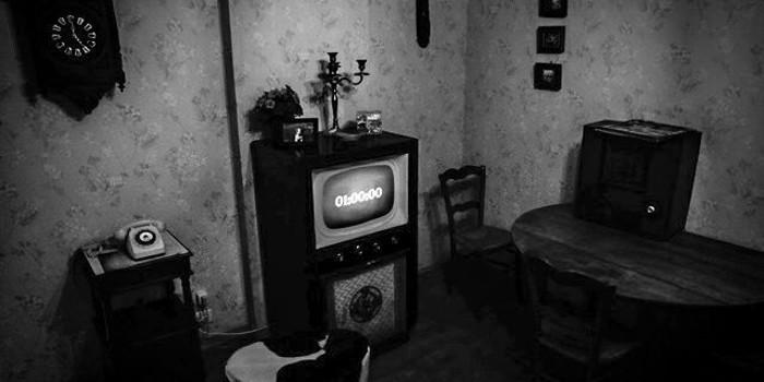 The Exit - Stranger Room